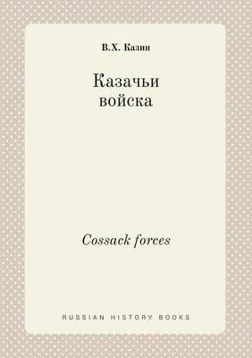 Cossack Forces