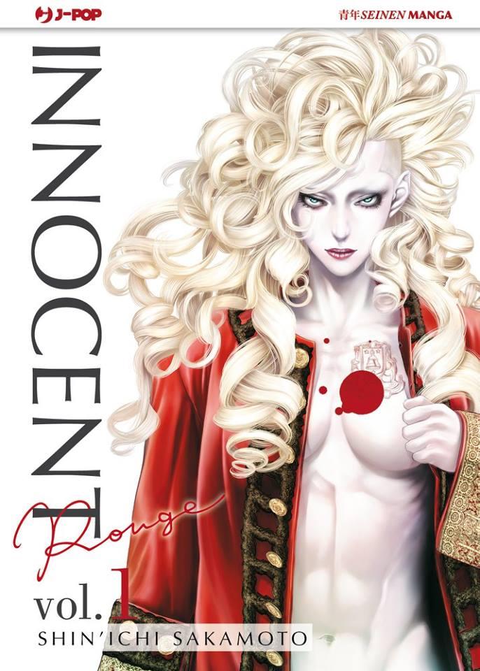 Innocent Rouge vol. 1