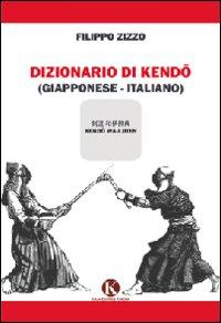 Dizionario del kendo