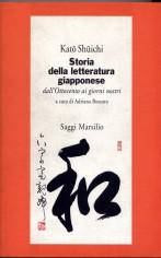 Storia della letteratura giapponese - Vol. 3