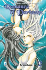 Romance of Darkness 2