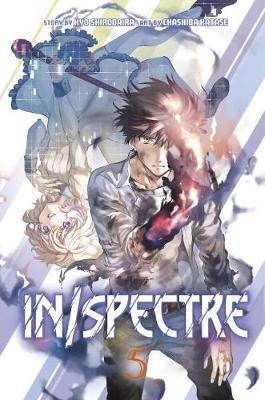 In / Spectre 5