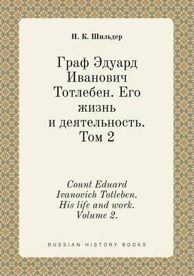Count Eduard Ivanovich Totleben. His Life and Work. Volume 2.