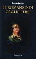 Il romanzo di Cagliostro