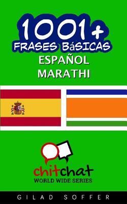 1001+ frases básicas español - marathi