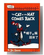 戴帽�的貓回�...