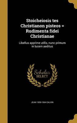 GRE-STOICHEIOSIS TES CHRISTIAN
