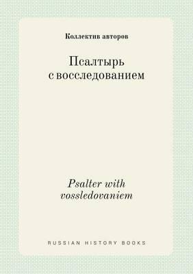 Psalter with Vossledovaniem