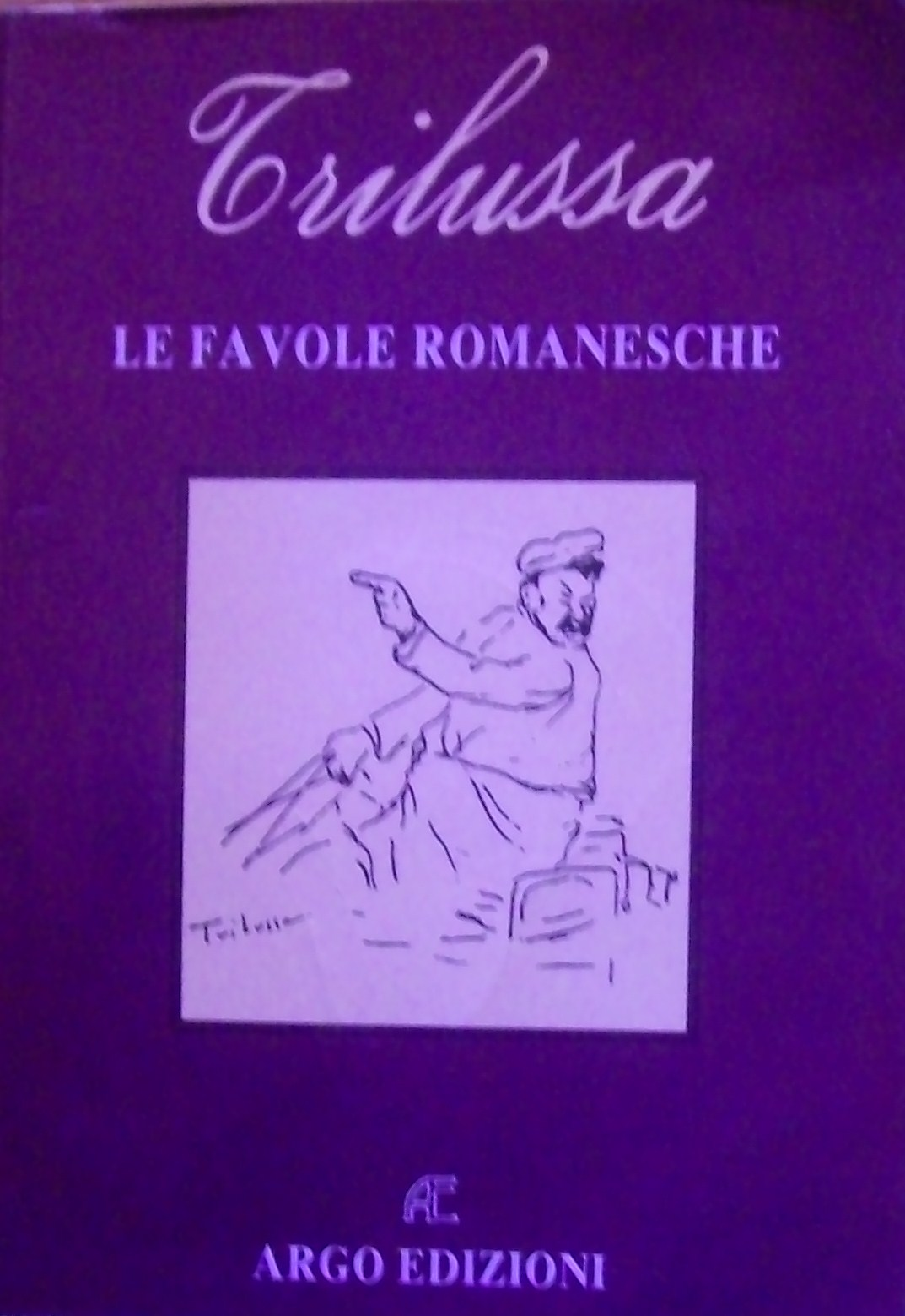 Le favole romanesche !! SCHEDA INCOMPLETA !!