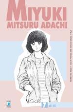 Miyuki Vol. 07