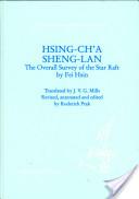 Hsing-chʻa-sheng-lan