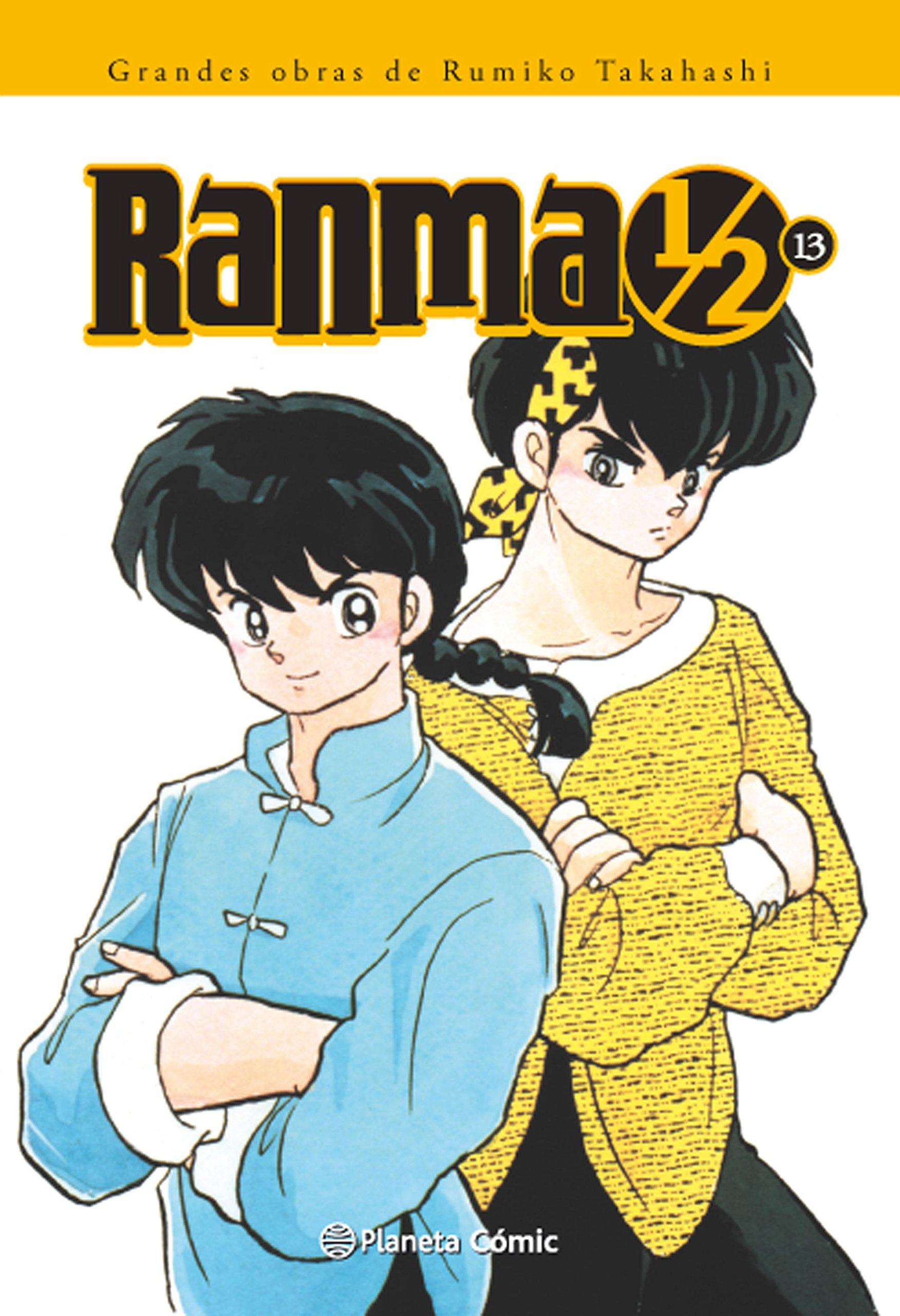 Ranma ½. Edición integral #13 (de 19)