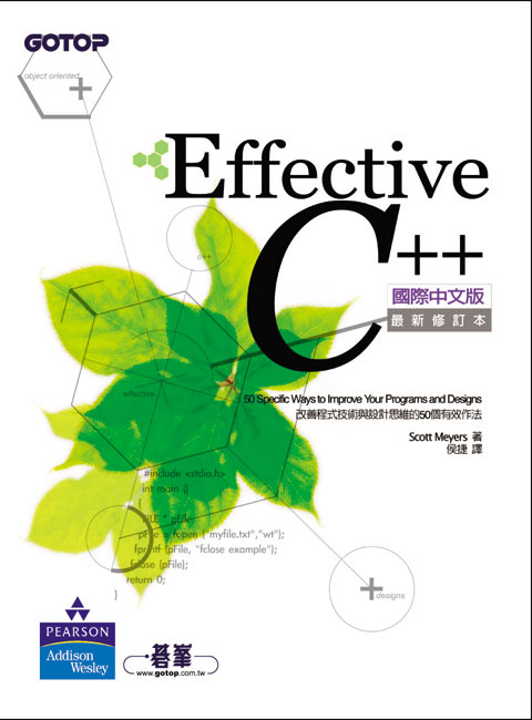 Effective C++ 2nd Ed...