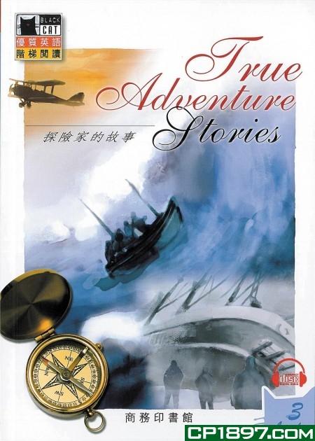 探險家的故事 True Adventure Stories