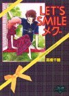 Let's smileメグ