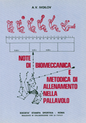Note di biomeccanica e metodica di allenamento nella pallavolo