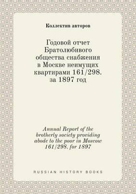 Annual Report of the Brotherly Society Providing Abode to the Poor in Moscow 161/298. for 1897