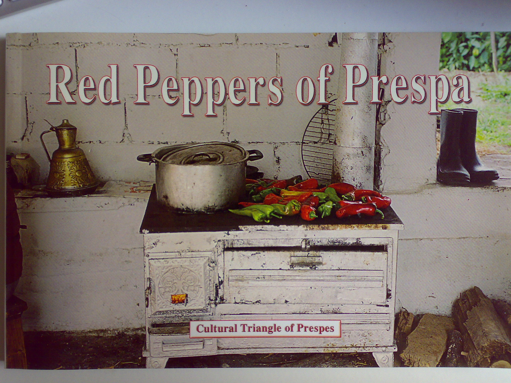 Red peppers of Prespa