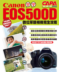CanonEOS500D數位�...