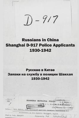 Russians in China. Shanghai D-917 Police Applicants