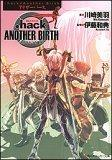 .hack//Another Birth...