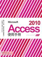 Microsoft Access 201...