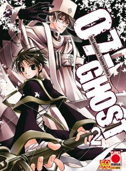07-Ghost vol. 2