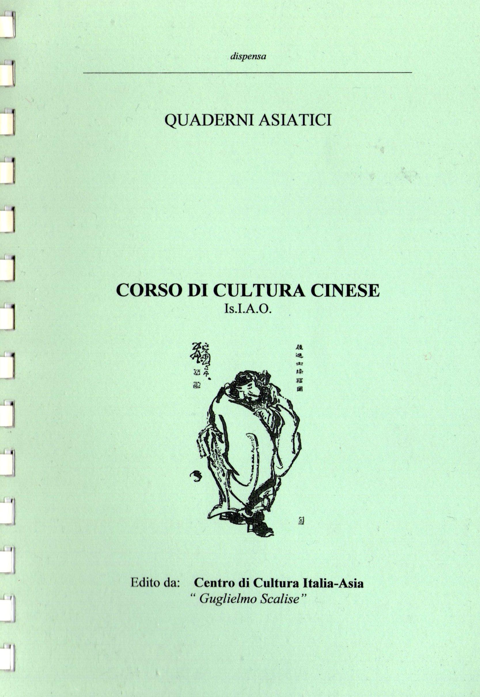 Quaderni Asiatici, Anno XXI, n. 71 (settembre-novembre)
