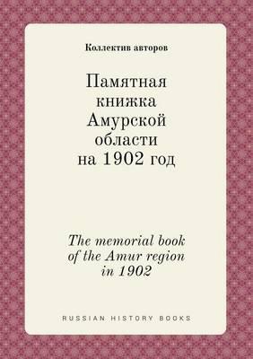 The Memorial Book of the Amur Region in 1902