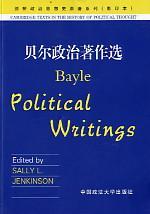 Political writings