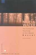 Mud and Water