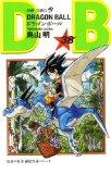 ドラゴンボール 38