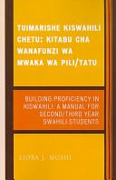 Tuimarishe Kiswahili Chetu/Building Proficiency in Kiswahili