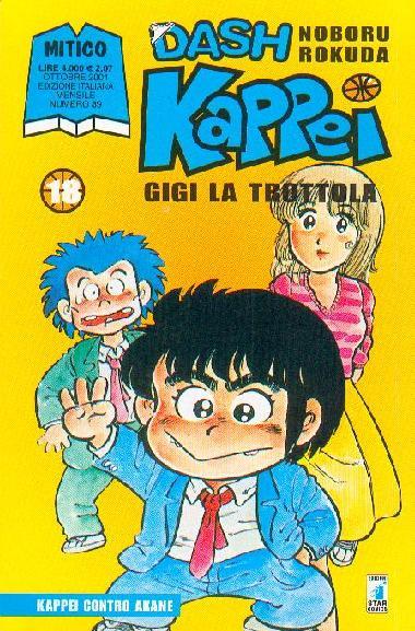 Dash Kappei vol. 18