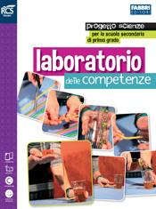 Laboratorio delle competenze