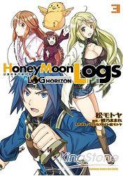 記錄的地平線外傳 Honey Moon Logs 03