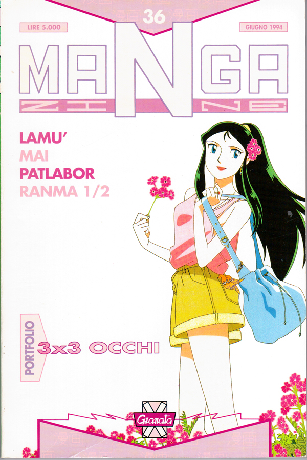 Mangazine n. 36