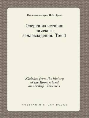 Sketches from the History of the Roman Land Ownership. Volume 1