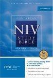 Zondervan NIV Study Bible: Personal Size