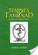 Temples of Tamilnad