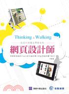 Thinking&Walking