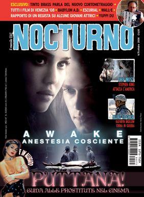 Nocturno cinema n. 75