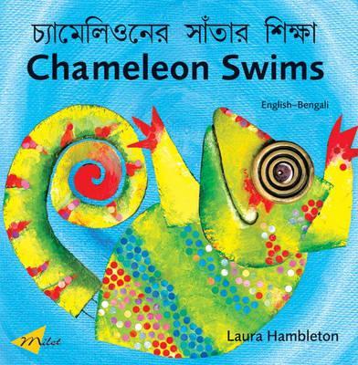 Chameleon Swims