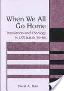 When We All Go Home