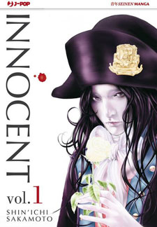 Innocent vol. 1