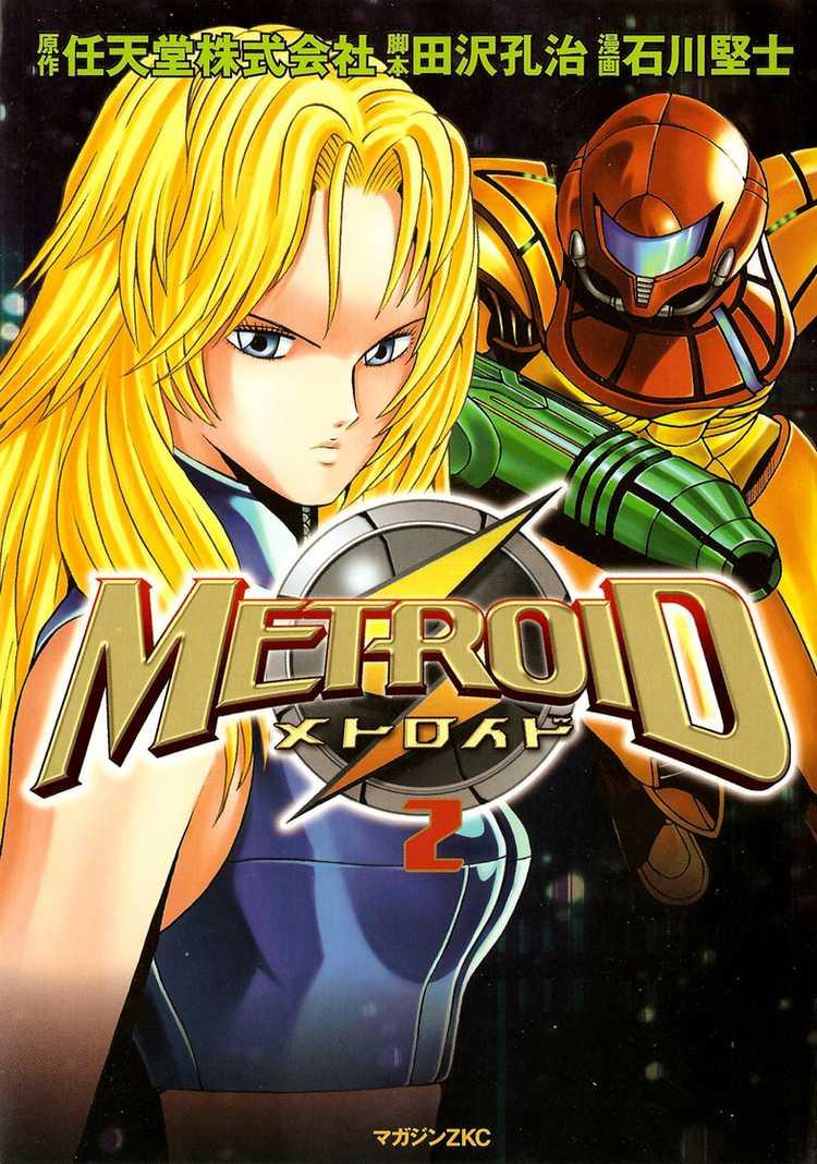 メトロイド 2
