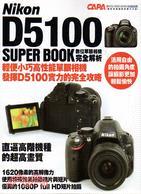 Nikon D5100 數位�...