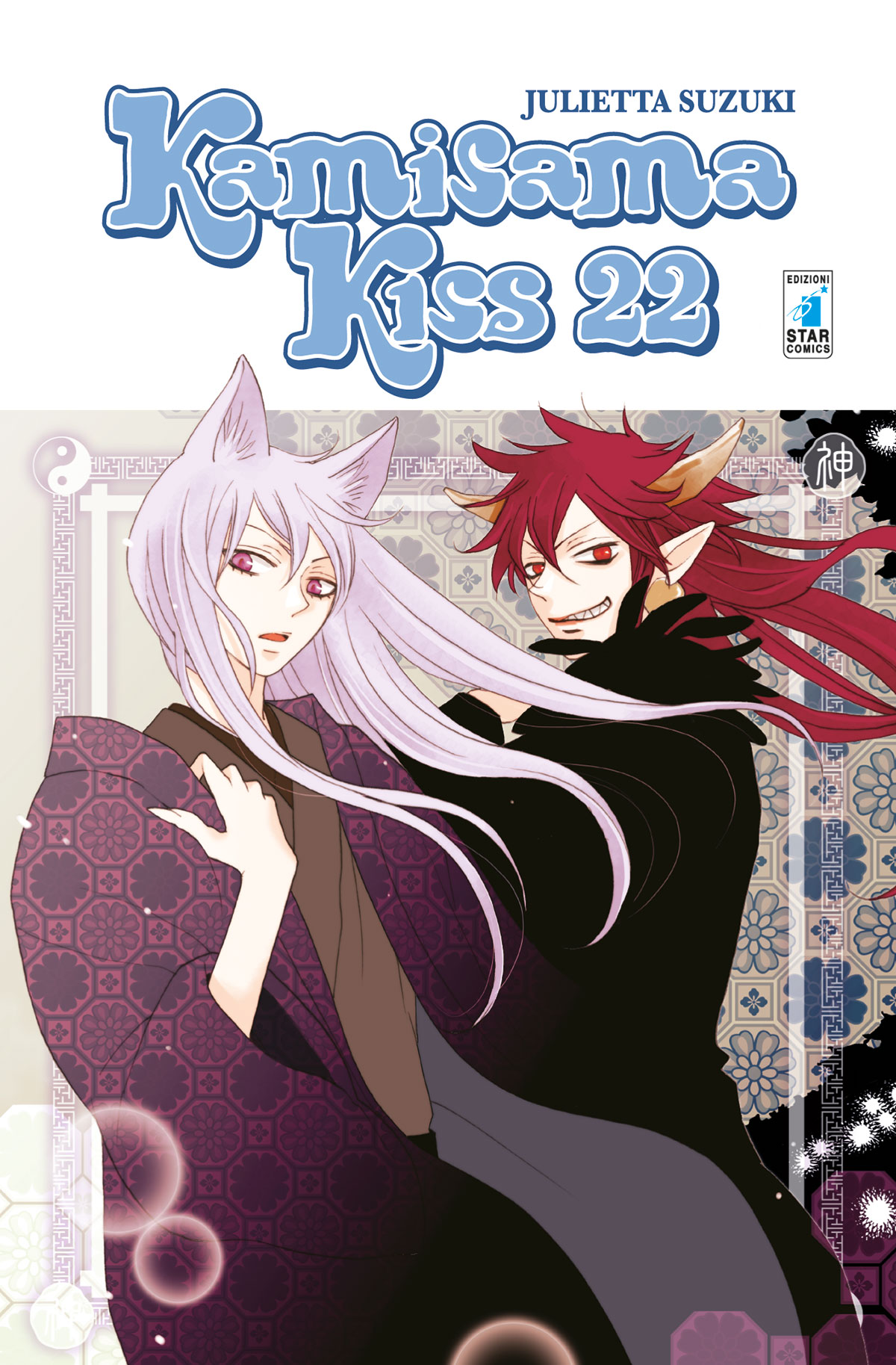 Kamisama Kiss vol. 2...