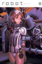 Robot vol.8