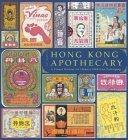 Hong Kong Apothecary